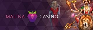 малина казино турниры