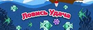 Вабанк клуб казино турнир