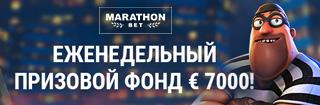Сорви банк в казино Марафонбет