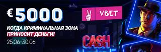 Новый турнир от казино Вбет